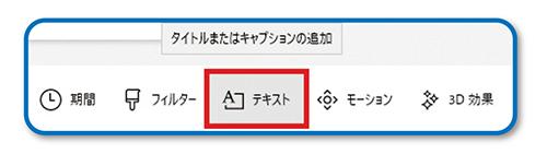 フォト_使い方