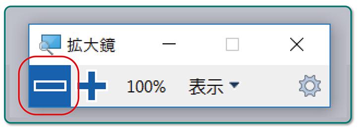 使える!頼れる!パソコン操作お助けアプリ!